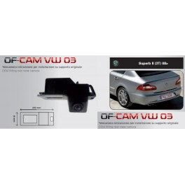 CAMERA DE RECUL INTEGREE DANS ECLAIRAGE PLAQUE SKODA SUPERB II 2008-